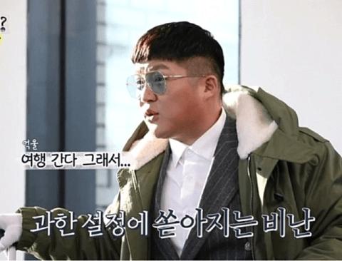 (스압)찐친구들의 흔한 티키타카(feat.런닝맨)