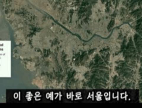 [스압] 성공적인 도시의 좋은 예가 된 서울