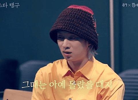 최근 공개열애에 대해 입을 연 김희철