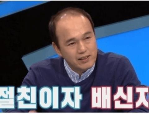 너무 솔직하게 감정을 드러낸 김광규.jpg