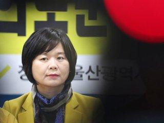 """100억대 임금체불 성원건설 전 회장 입국...""""블랙기업 퇴출법 개정돼야"""""""