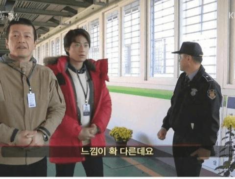 소년 교도소(feat.단호박 계장님)