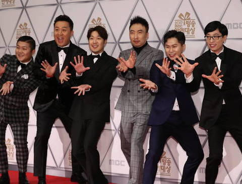 예능계의 대부, '무한도전' 오는 3월 31일 종영한다
