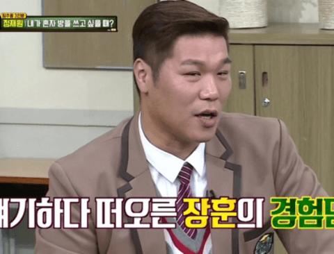선배 부부 싸움에 힘들었던 서장훈(feat.이수근)