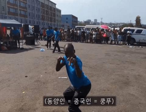 한국인이 아프리카에 가면 겪게 되는 일들
