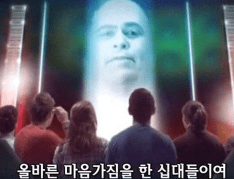 인종차별 레인져(feat.조던)