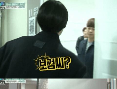 박보검을 바라보는 여자들의 심정.jpg
