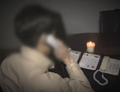 보이스피싱 한 통에 '9억' 날린 남성...역대 피해사례 중 최대 금액