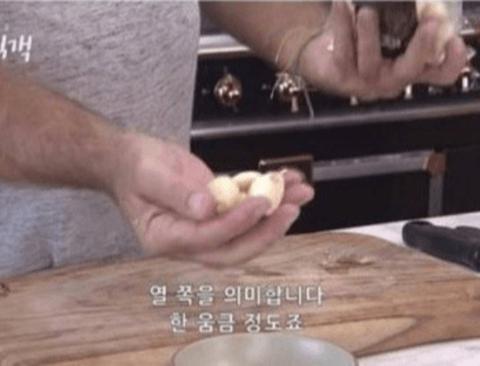 외국셰프가 말하는 한국인의 마늘사랑