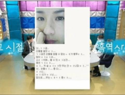 채연의 싸이월드 감성 충만 눈물 셀카 재연