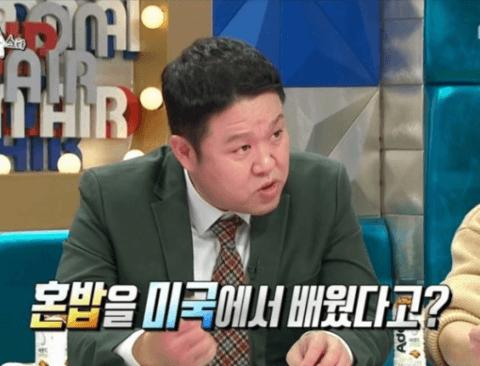 매드크라운 유학 스토리 쥐어짜는 김구라