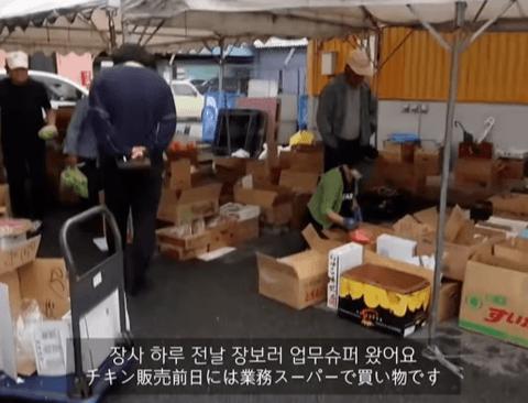 일본 시골에서 치킨집 오픈하는 한국인.jpg