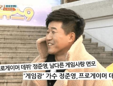 프로게이머로 데뷔한 정준영 근황.jpg