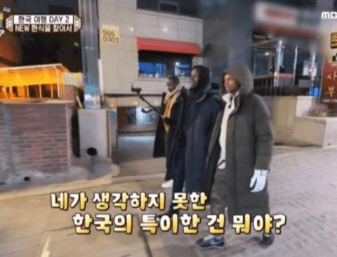 외국인들이 한국에서 느낀 특이한 점