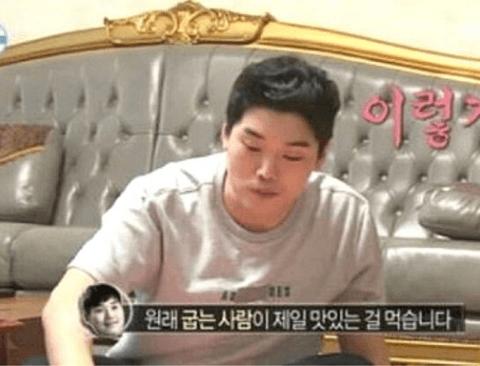 한국인들이 쇼파를 쓰는 이유