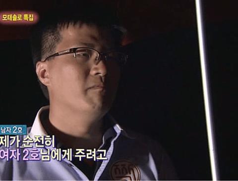 짝 모쏠특집에서 레전드로 남은 남자(feat. 석기시대)