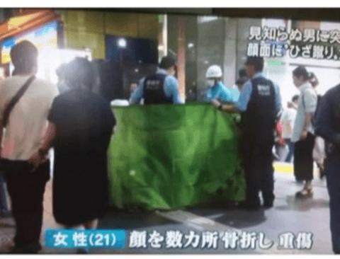 일본의 소름 돋는 40대 남성 범죄자들