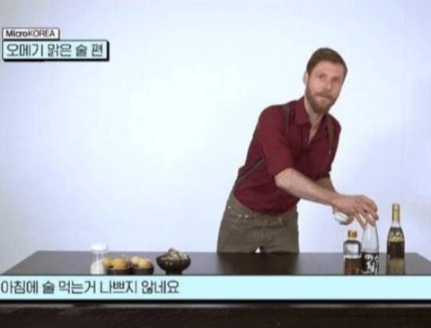 [스압] 외국인 한국술 주예사가 추천하는 전통주