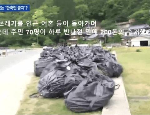 [스압] 대마도의 이유있는 한국인 출입금지