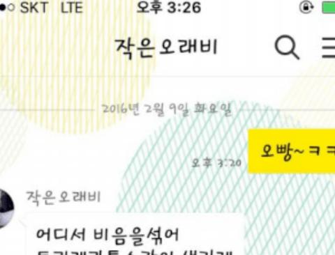 드라마오빠 vs 현실오빠 ( 빵터짐 주의 )