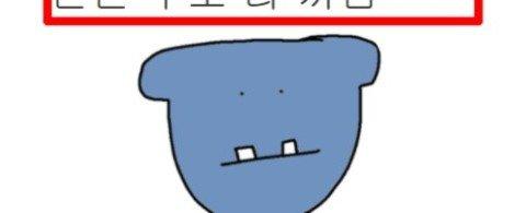 우주하마 이름 유출, 조작일까?…네티즌 추리모음.jpg +전화번호,주소