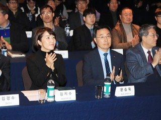 '경남창원 콘퍼런스' 찾은 NHN, '한돌' 개발 정보통신기술 공유
