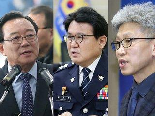 '고래고기 환부사건'과 황운하의 '정치적 중립'