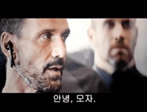 어벤져스 엔드게임 불법자막 수준