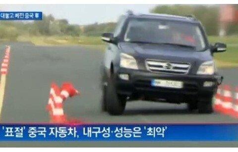 중국 자동차 테스트하다가 극대노한 독일 전문가