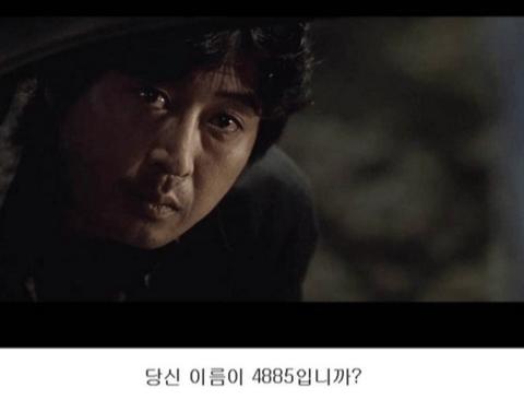 한국영화를 그번역가가 만지면 일어나는 일