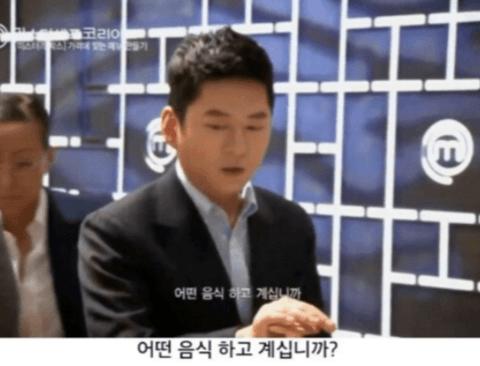 3만원 짜리 고급 비빔밥...jpg