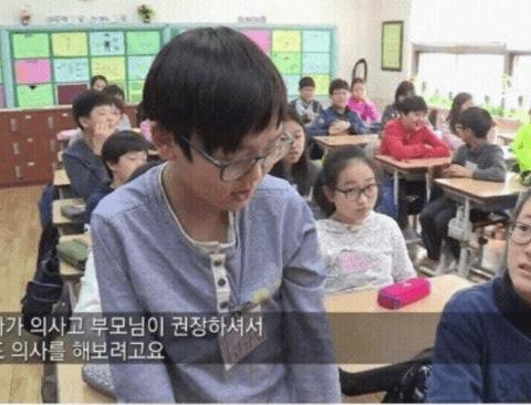 초등학생들의 꿈.JPG