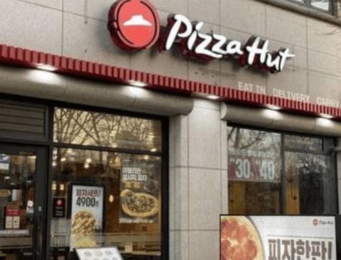 피자헛 1인 피자 가격