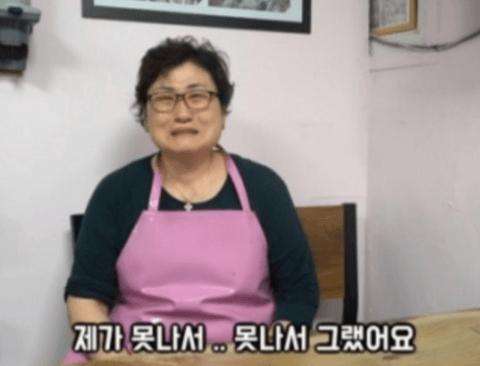 골목식당 홍제동 팥칼국수 최신 근황