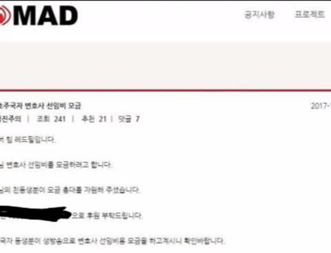 페미니스트로 돈버는 법(feat.워마드)