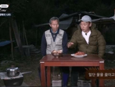 라면 먹게돼서 감동먹은 이승윤.jpg