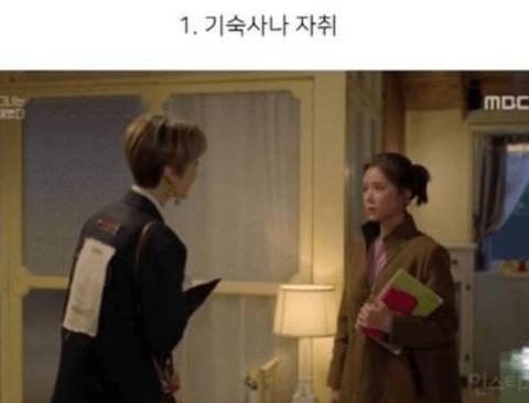 베프도 금가게 만든다는 상황 TOP3