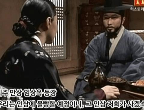 [스압] 조선 홍삼의 배짱장사