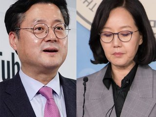 """[조국 사퇴] 與 """"안타깝고 아쉽다"""" VS """"野 """"뒤늦은 사퇴 만시지탄"""""""