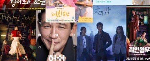 2020년 겨울 방영 예정 드라마 라인업 8PICK