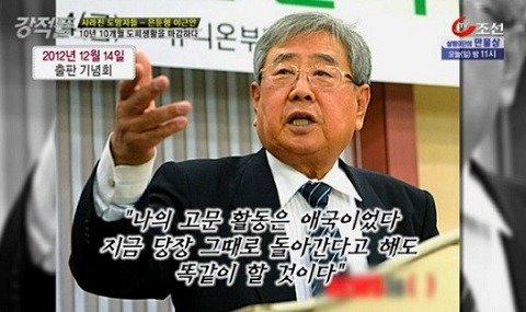 """영화 '1987' 박처원 측근 '고문기술자' 이근안 """"지하방에서 홀로 생활"""""""
