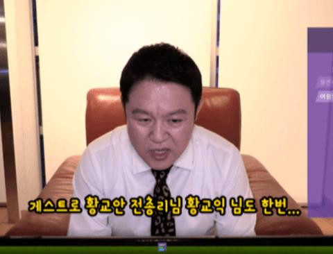 짧지만 강렬한 마리텔 시즌2 김구라 테스트 방송