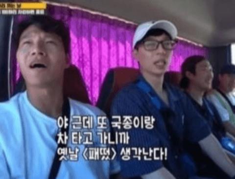 <패떳>썰 푸는 유재석.jpg