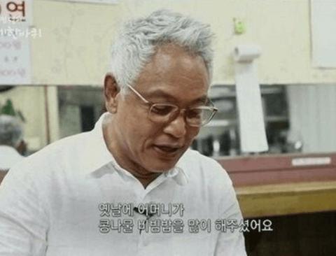 [스압] 콩나물 비빔밥 먹는 사딸라 아저씨