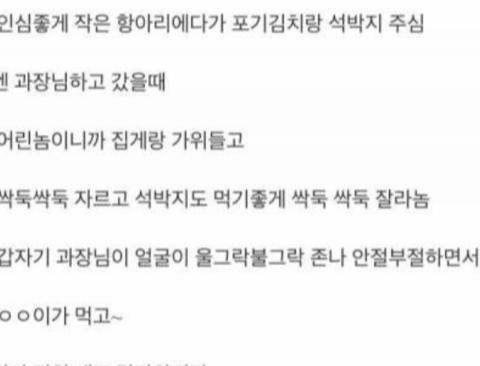 김치 강박증 걸린 공갤러 썰