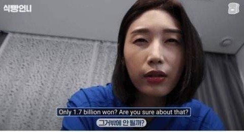 김연경 연봉 17억 루머 직접 해명.jpg