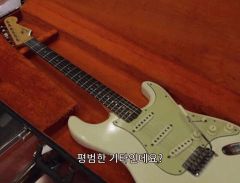 [스압] 기타의 신 지미 헨드릭스의 기타 가격