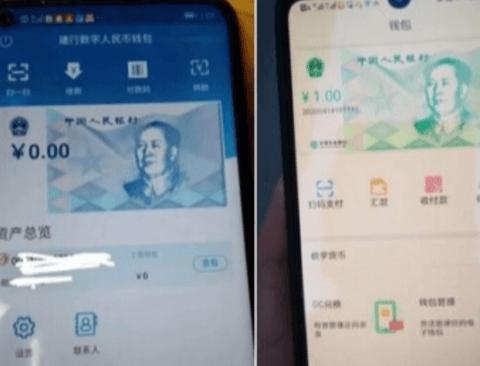 중국은 디지털화폐 사용내역 안다…다가온 '빅브러더 사회'.jpg