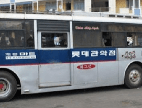 전세계로 뻗어나가는 반도 버스 클라스