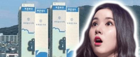 """""""2억짜리 우유갑"""" 합성이 의심되는 국내 이색아파트 TOP.4"""